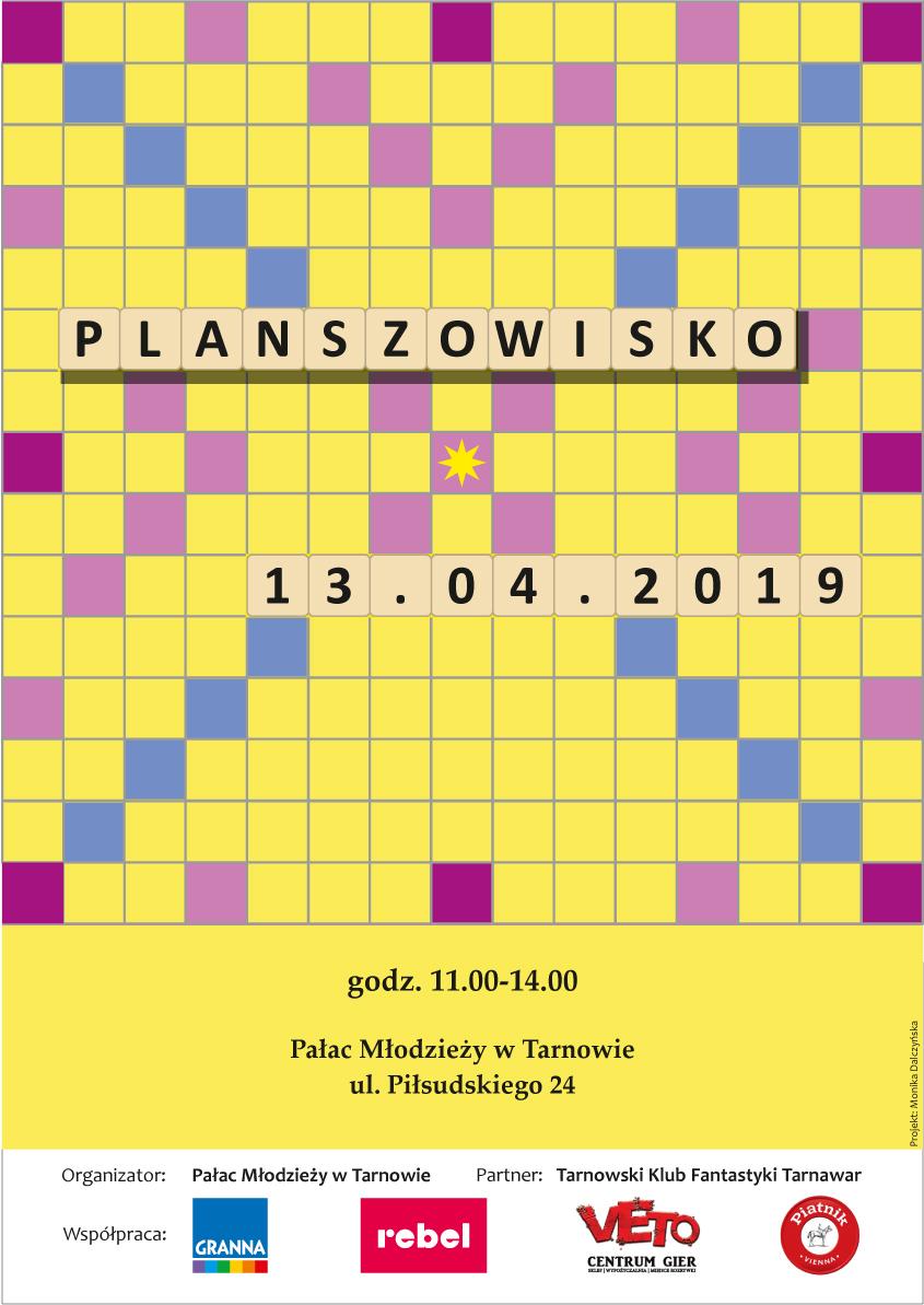 Palac Mlodziezy W Tarnowie